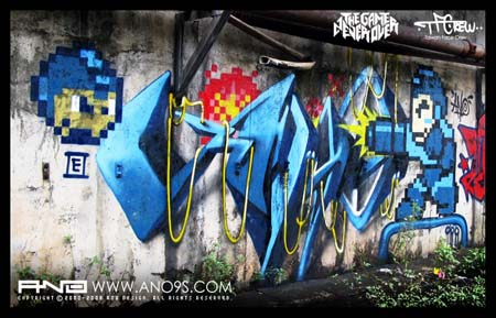 Mega Man Graffiti by Ano9