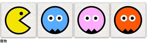 Pop Art Pacman Ghosts Arcade