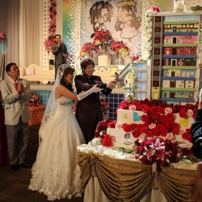 Gaming wedding